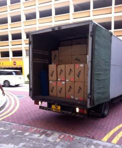 ERyu_shipment